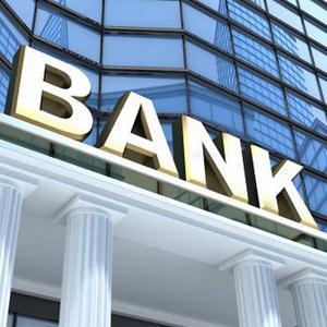 Банки Белогорска