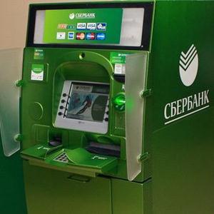 Банкоматы Белогорска