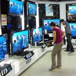 Магазины электроники Белогорска