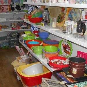Магазины хозтоваров Белогорска