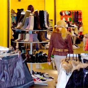 Магазины одежды и обуви Белогорска
