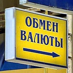 Обмен валют Белогорска