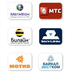Операторы сотовой связи Белогорска