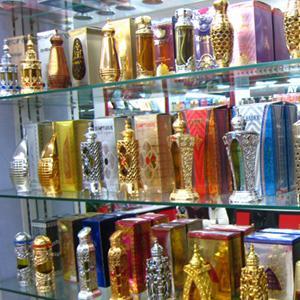 Парфюмерные магазины Белогорска