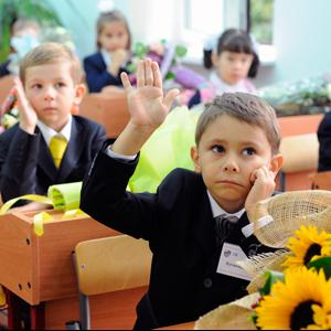Школы Белогорска