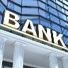 Банки в Белогорске