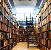 Библиотеки в Белогорске