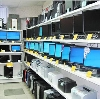 Компьютерные магазины в Белогорске