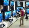 Магазины электроники в Белогорске