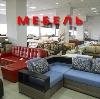 Магазины мебели в Белогорске