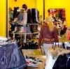 Магазины одежды и обуви в Белогорске