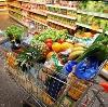 Магазины продуктов в Белогорске