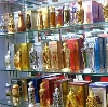 Парфюмерные магазины в Белогорске