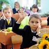 Школы в Белогорске