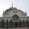 Железнодорожные вокзалы в Белогорске