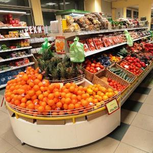 Супермаркеты Белогорска