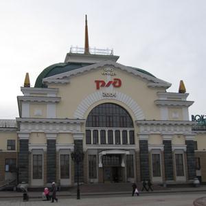 Железнодорожные вокзалы Белогорска